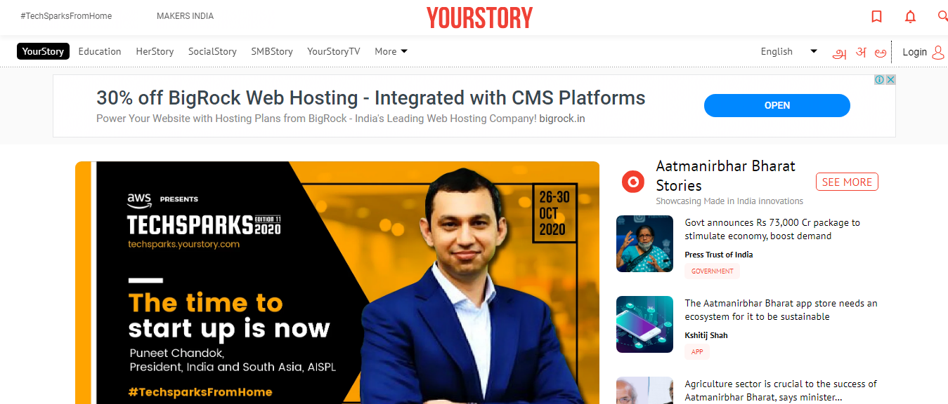 YourStory-Stories-about-startups-entrepreneurship-women-social-SMBs-business-marketing-research