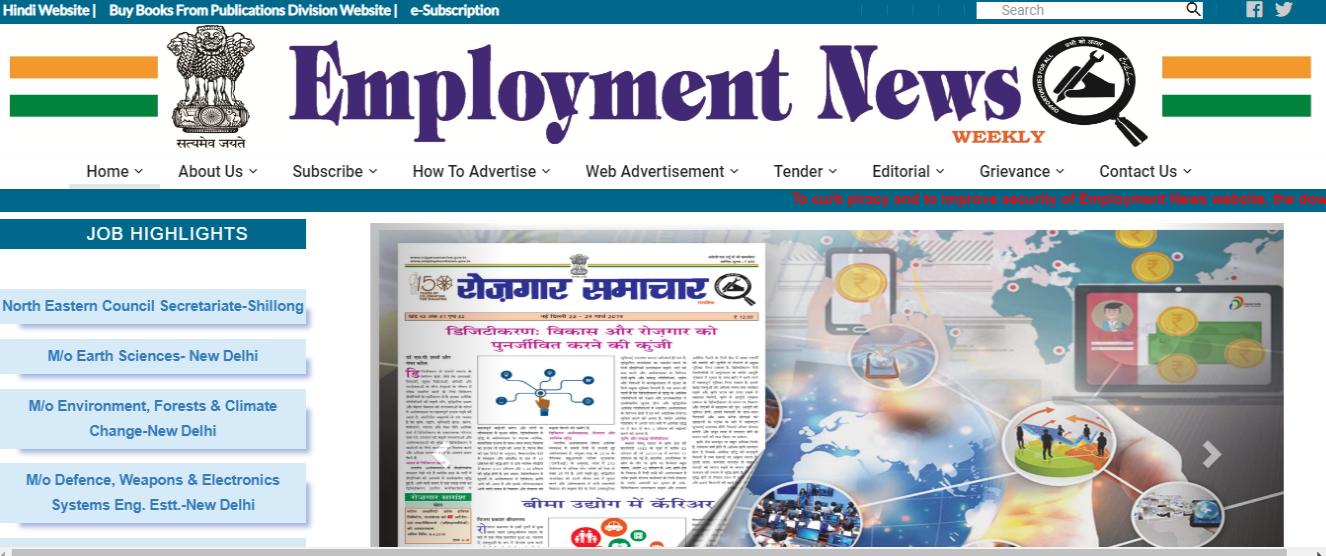 employmentnews-gov-in-NewEmp-Home-aspx